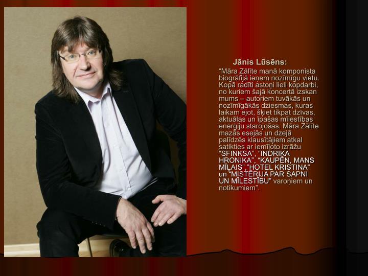 Jānis Lūsēns: