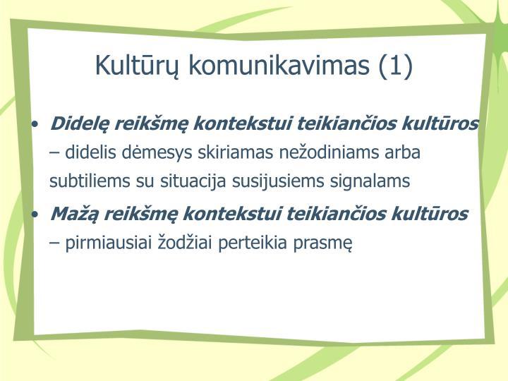 Kultūrų komunikavimas (