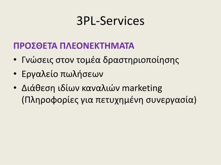 3PL-Services