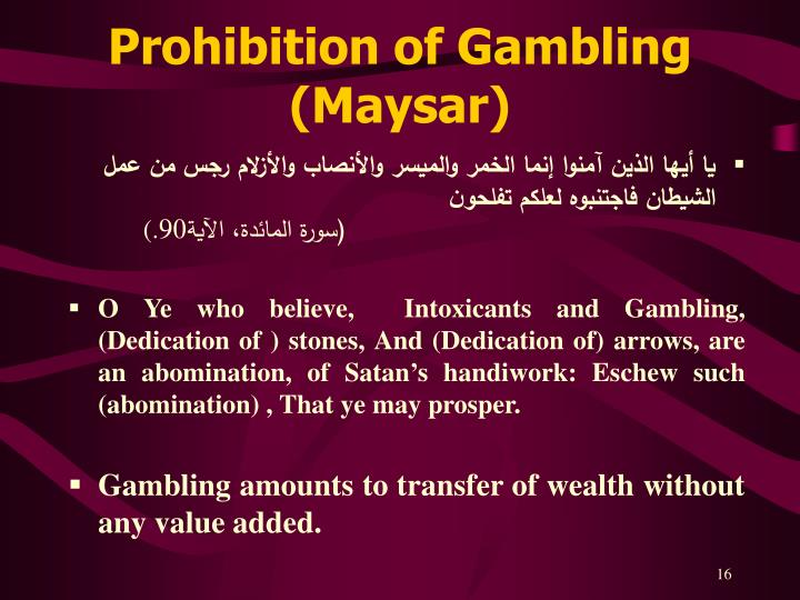 Prohibition of Gambling (Maysar)