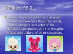 standard r3 3