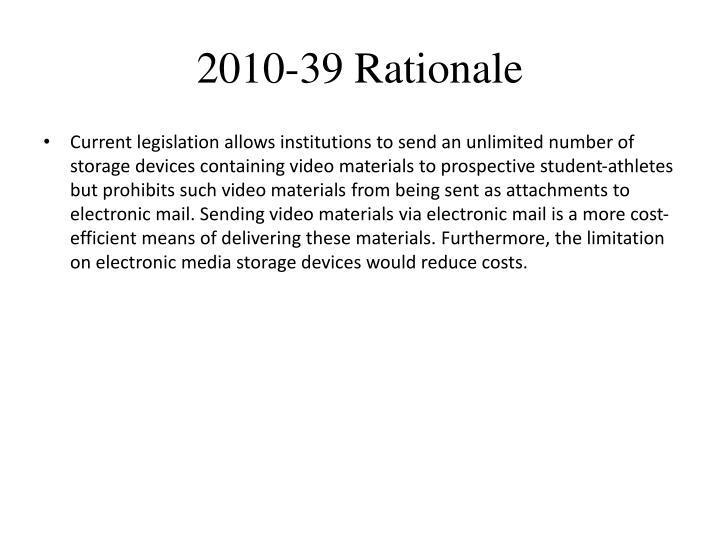 2010-39 Rationale