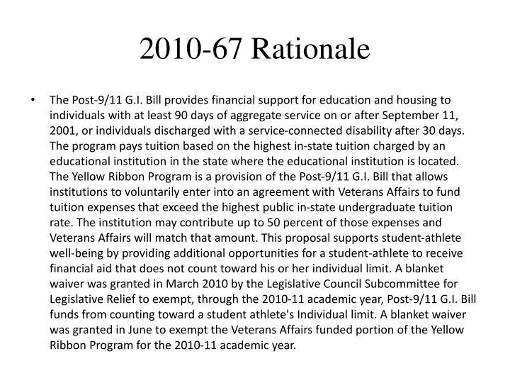2010-67 Rationale