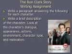 the ron clark story writing assignment