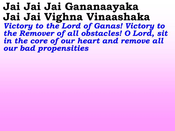 Jai Jai Jai Gananaayaka