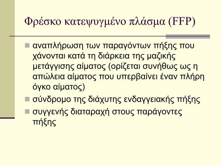 (FFP)