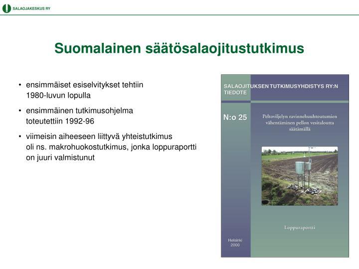 Suomalainen säätösalaojitustutkimus