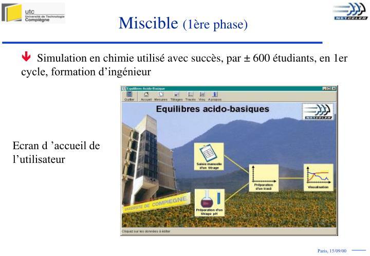 Miscible
