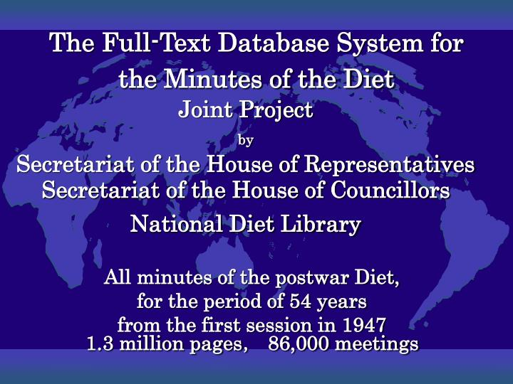 The Full-Text Database System for the Minutes of the Diet