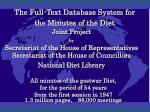 the full text database system for the minutes of the diet