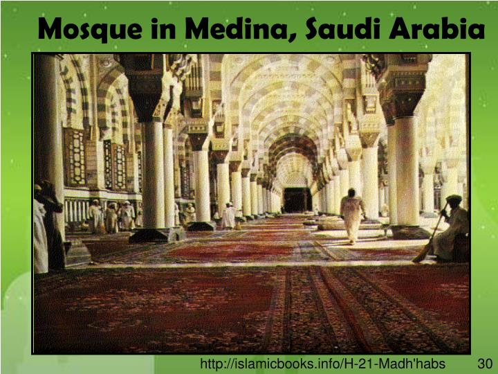 Mosque in Medina, Saudi Arabia