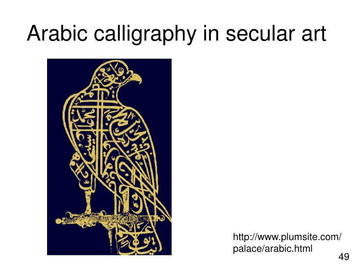 Arabic calligraphy in secular art