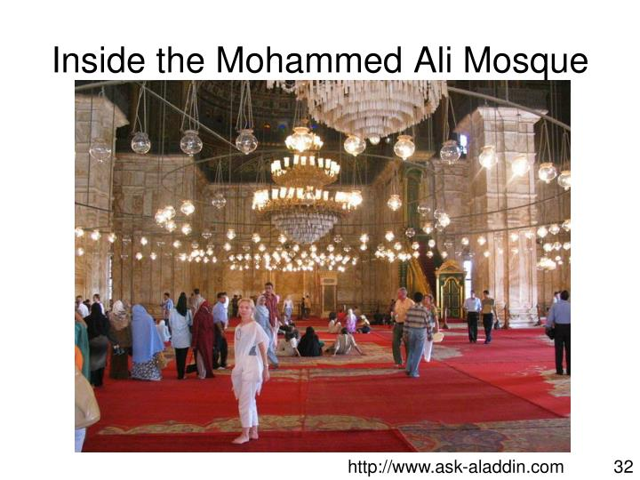 Inside the Mohammed Ali Mosque