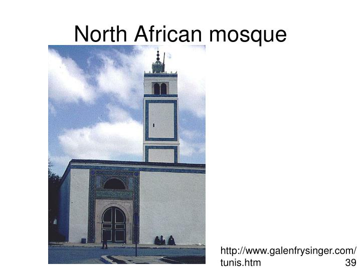 North African mosque