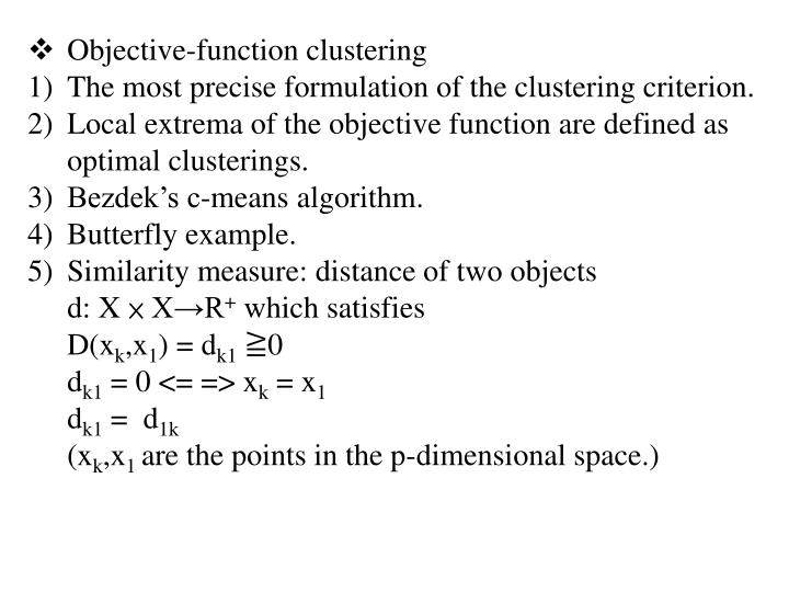 Objective-function clustering