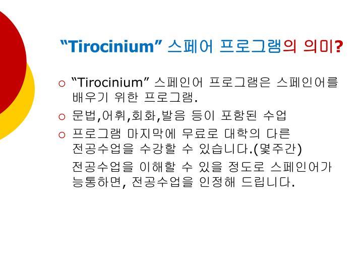 Tirocinium