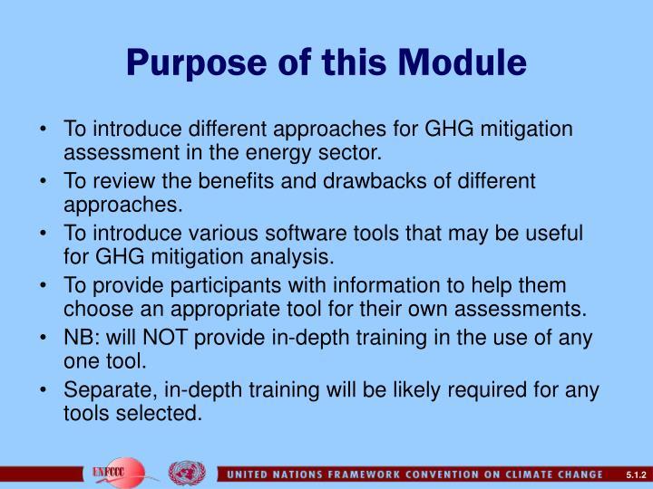 Purpose of this Module