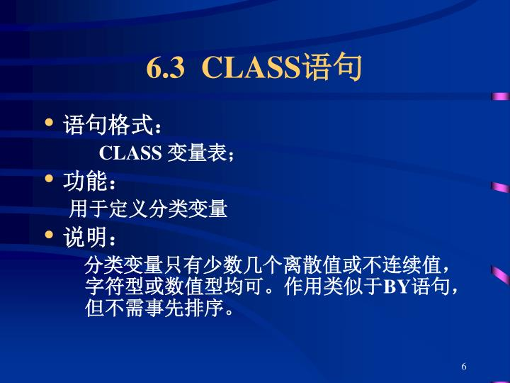 6.3  CLASS
