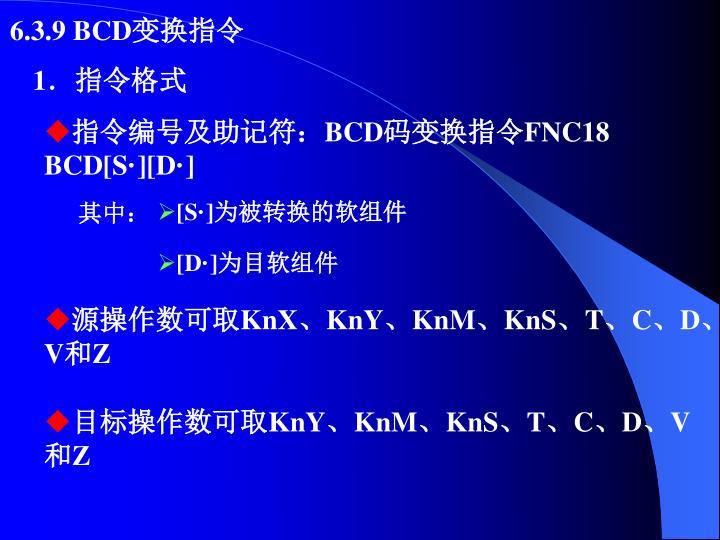 6.3.9 BCD