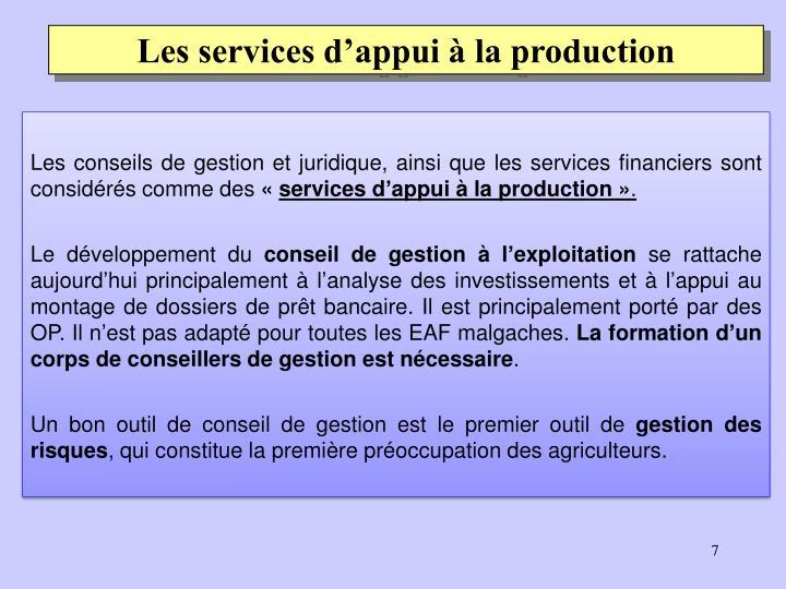 Les services d'appui à la production