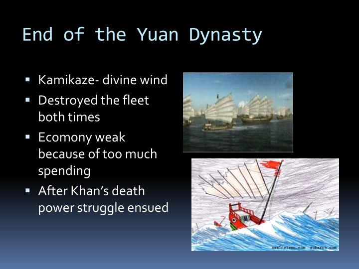 End of the Yuan Dynasty