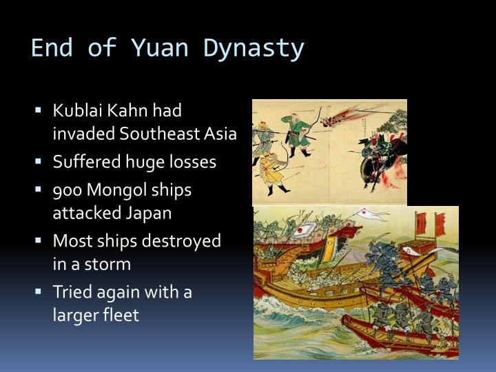 End of Yuan Dynasty