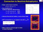connection to neutrino astrophysics