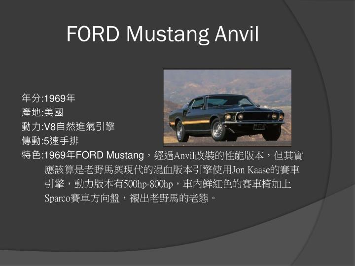 FORD Mustang Anvil