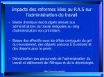 impacts des reformes li es au p a s sur l administration du travail
