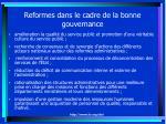 reformes dans le cadre de la bonne gouvernance