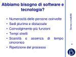 abbiamo bisogno di software e tecnologia