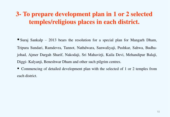 3- To prepare development plan in 1 or 2 selected temples/religious places in each district.