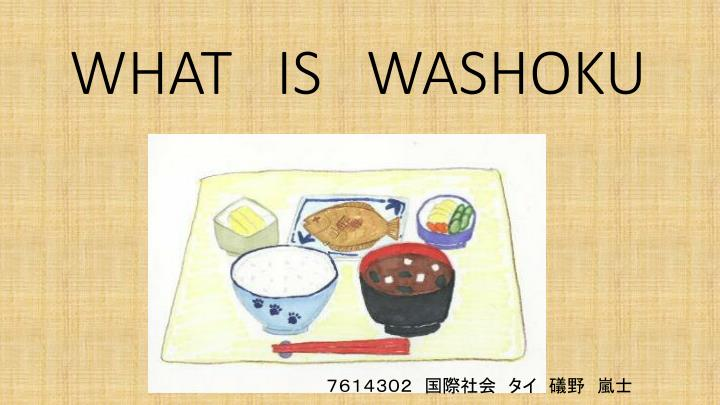 What is washoku