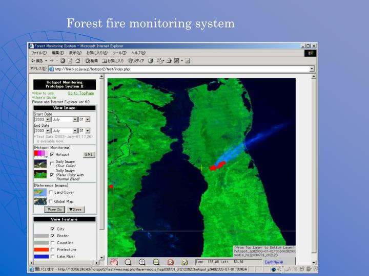 Forest fire monitoring system