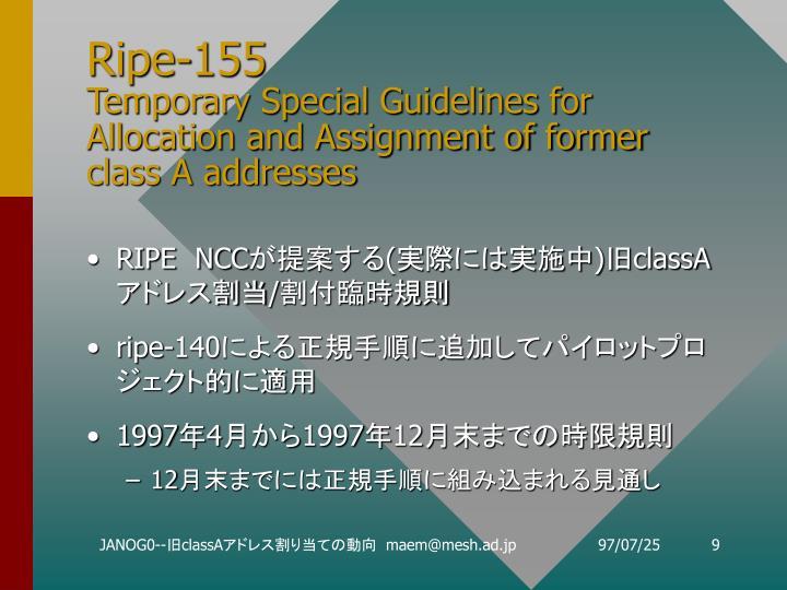 Ripe-155