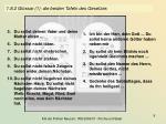 1 8 2 glossar 1 die beiden tafeln des gesetzes