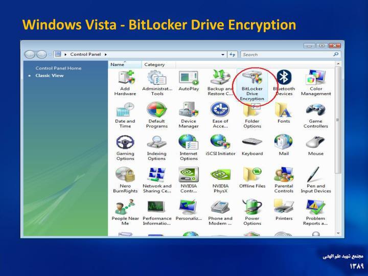 Windows Vista - BitLocker Drive Encryption