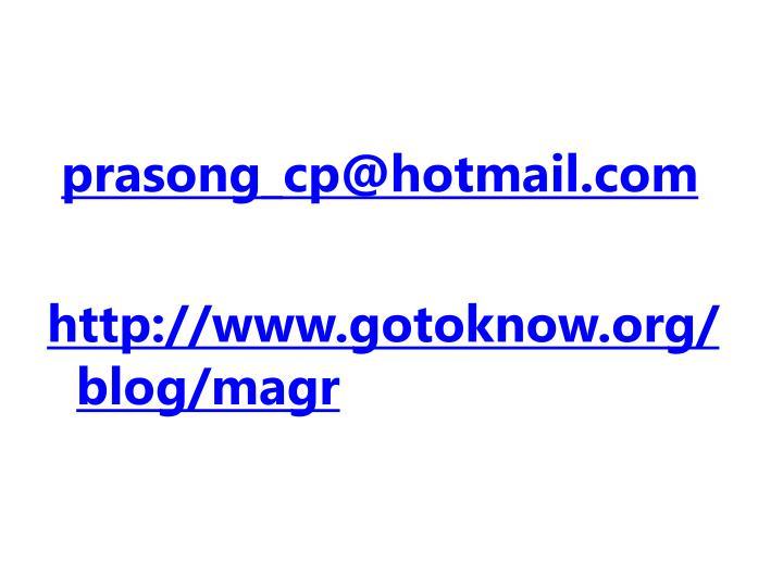 prasong_cp@hotmail.com