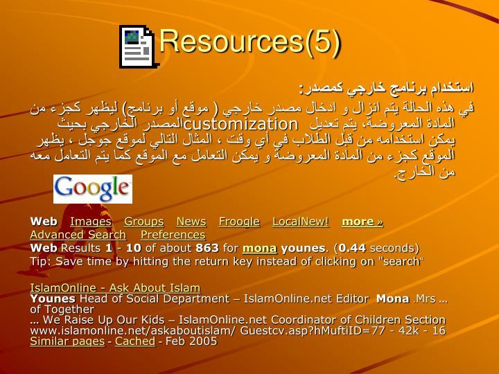 Resources(5)