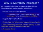 why is evolvability increased