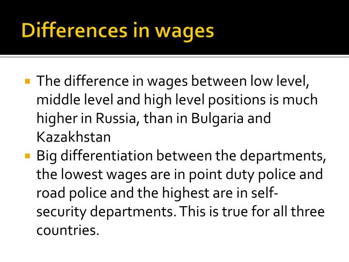 Differences in wages