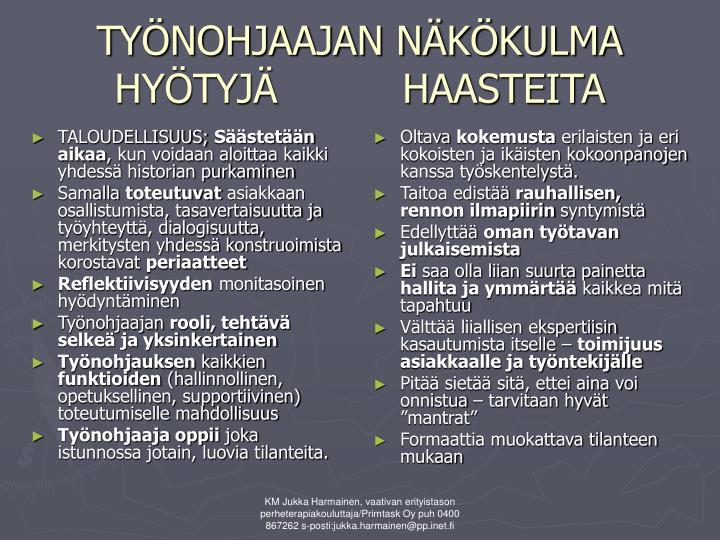 TALOUDELLISUUS;