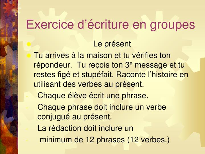 Exercice d'