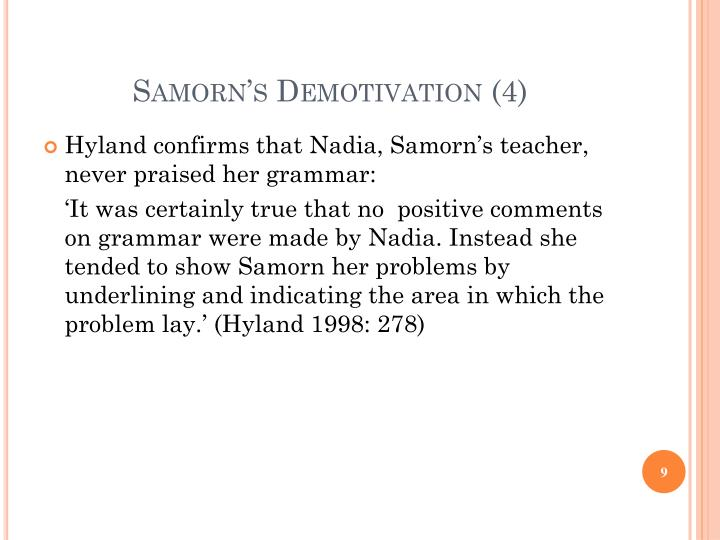 Samorn's Demotivation (4)