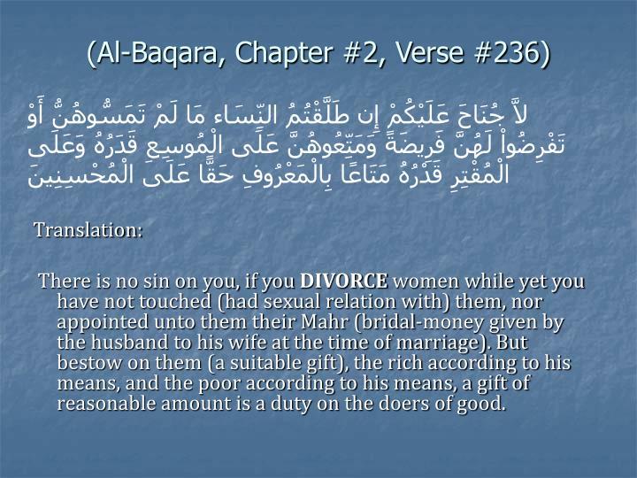 (Al-Baqara, Chapter #2, Verse #236)