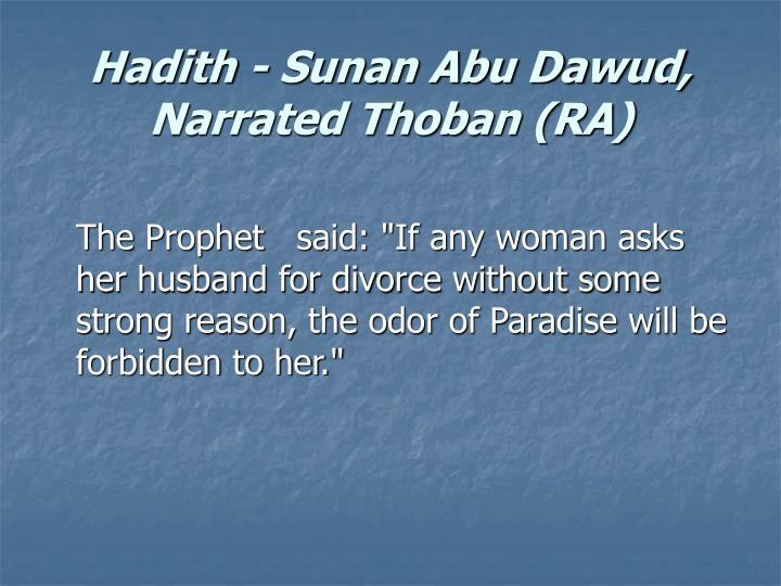 Hadith - Sunan Abu Dawud, Narrated Thoban (RA)