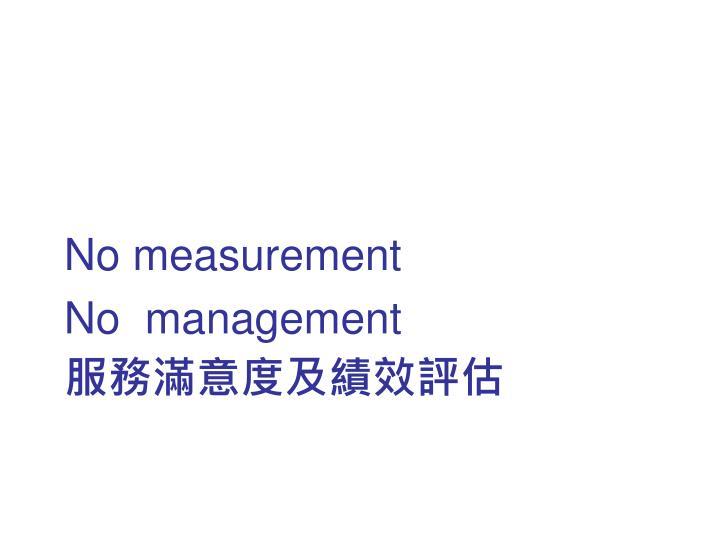 No measurement