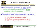 cellular interference2