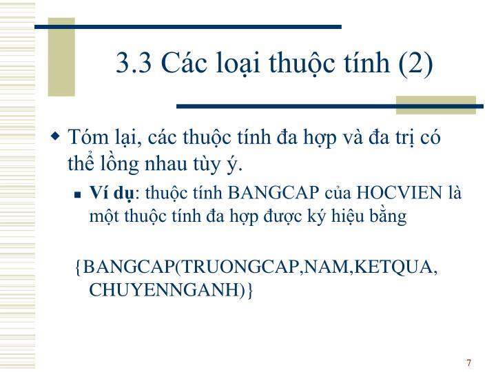 3.3 Các loại thuộc tính (2)