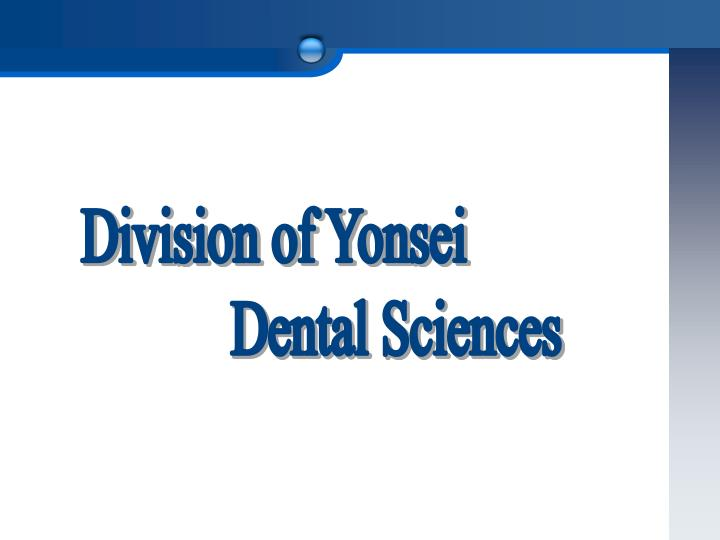 Division of Yonsei